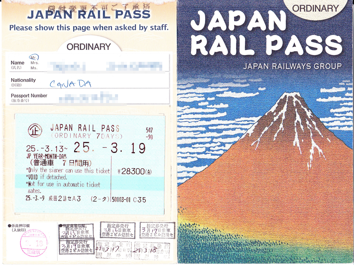 Japan Rail Pass user guide. How to use JR Pass to its maximum.